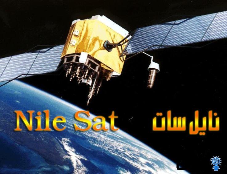 ترددات النايل سات 2020 لشهر مارس 2020 – تردد قنوات قمر نايل سات 1441