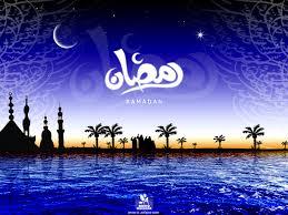 ادعية رمضانية للشيخ السديسي