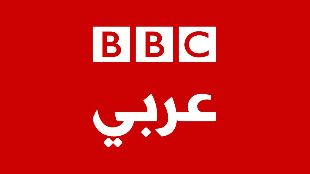 تردد قناة بي بي سي الجديد 2019 | تردد قناة bbc 2019