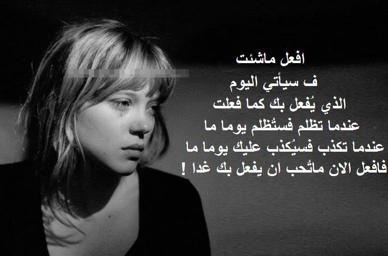 اشعار حزن مؤلمة أجمل كلمات حزينة مؤلمة اشعار حزينه