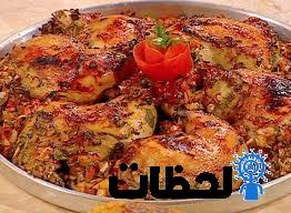 صنيه البطاطس بالفراخ فى الفرن 2019