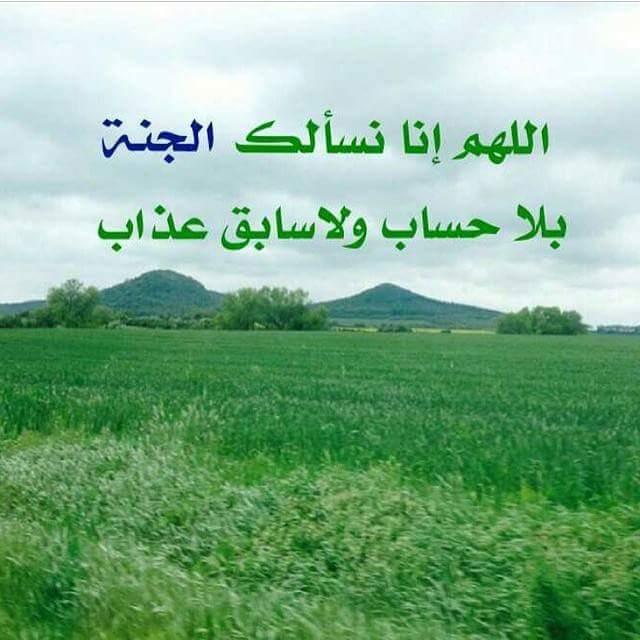 احاديث النبي اسباب دخول الجنه