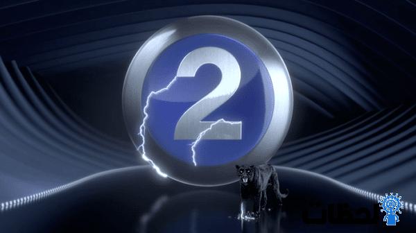 تردد قناة ام بي سي 2 الجديد 2020 على نايل سات – تردد mbc 2