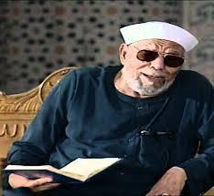 ادعية الشيخ محمد متولي الشعراوي