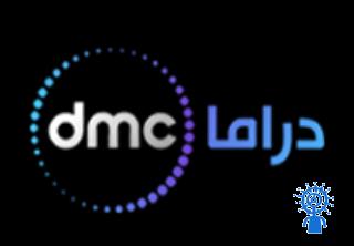 تردد قناة dmc دراما الجديد 2020 – تردد قناة دي ام سي دراما الجديد 2020