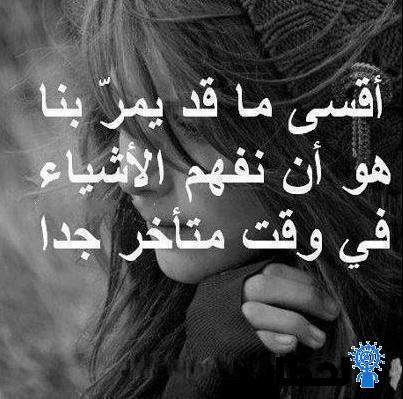 خواطر حزينة وكلمات حزينة خواطر عن الحزن والفراق
