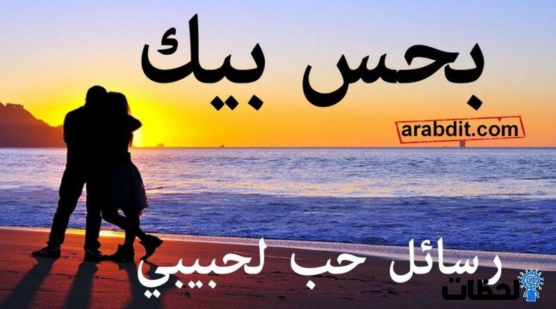 صور وعبارات حب قصيره 2019