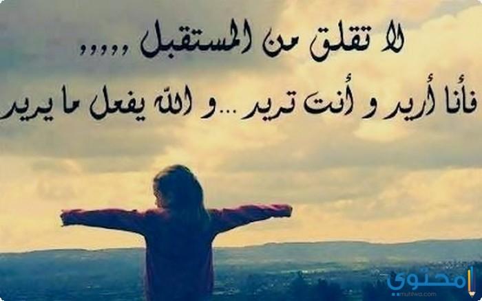 توبيكات دينية كلمات اسلامية جميلة