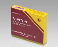 دواء أ – فيتون كبسول لعلاج نقص فيتامين أ A-Viton Cap