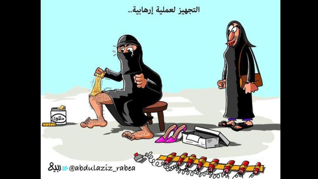 موضوع تعبير عن الارهاب بالتفاصيل