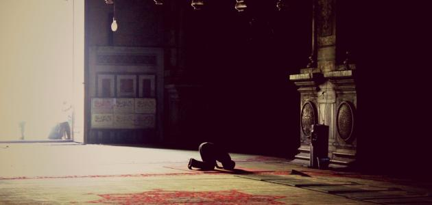 شروط جمع الصلاة