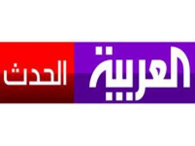تردد قناة العربية الحدث الجديد 2020 – تردد قناة الحدث الاخبارية 2020
