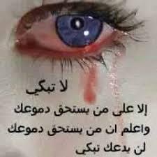 قصص حب قصص حزينة مؤلمة جدا