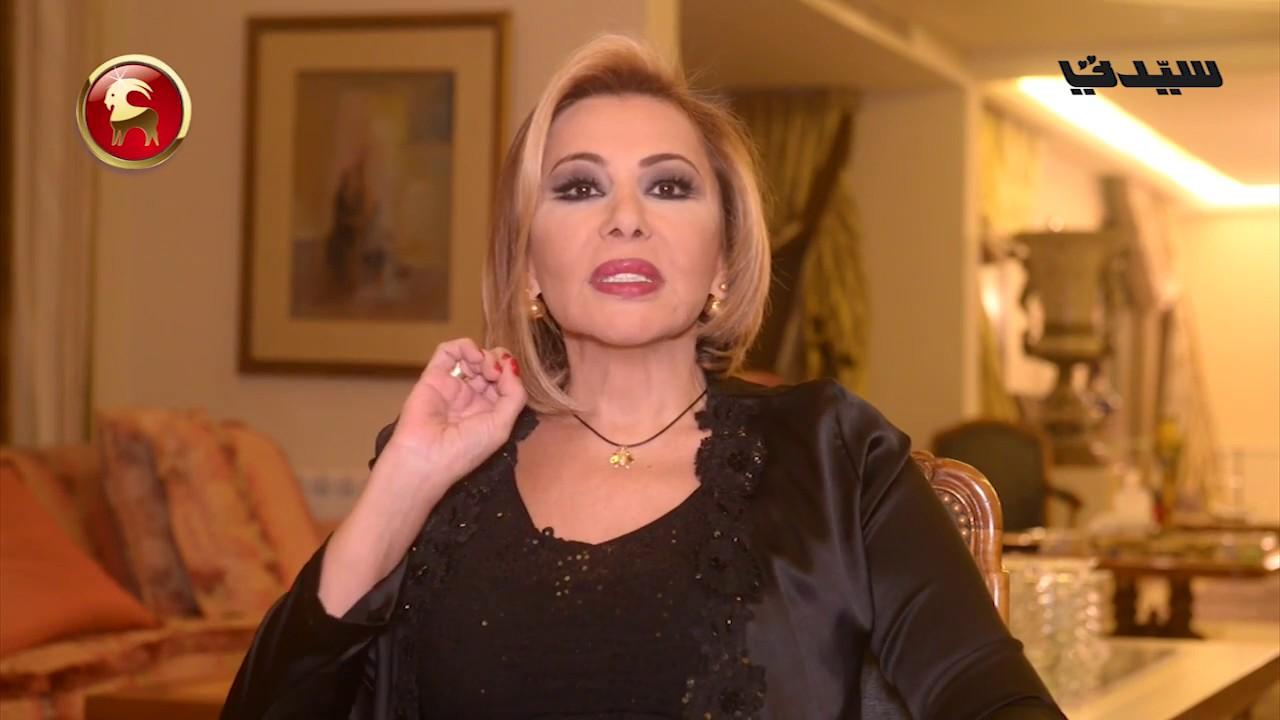 توقعات ابراج شهر مارس 3/2019 ماغي فرح عبير فؤاد