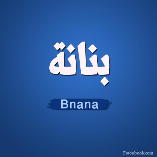اسماء اولاد سعودية 2020 1442 – اسماء بنات السعودية 1441