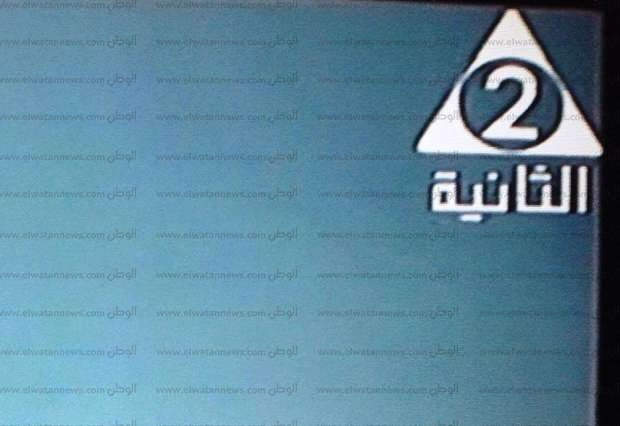 تردد قناة الثانية المصرية الجديد 2020 على نايل سات Althanya TV