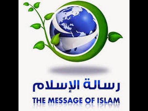 تردد قناة رسالة الاسلام الجديد 2020 على النايل سات Resalat Al Islam TV