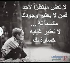 خواطر حزينه تبكي تهز الجبل – خواطر حزن تبكي الحجر