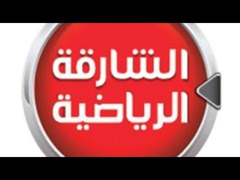 تردد قناة الشارقة الرياضية الجديد 2020 علي النايل سات Sharjah Sports TV