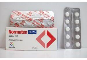 أجركس أقراص – يعالج سيولة الدم Aggrex Tablet
