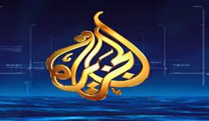 تردد قناة الجزيرة الجديد 2019