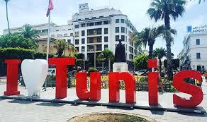 ما هى عاصمه تونس ومعلومات عنها