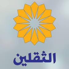 تردد قناة الثقلين الدينية الجديد 2019