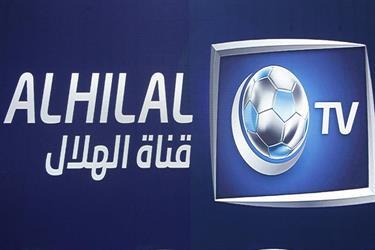 تردد قناة الهلال السعودي الرياضية الجديد 2020 على نايل سات