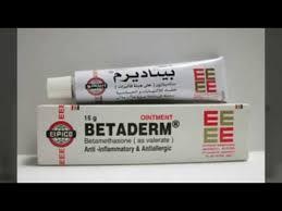 مرهم كريم بيتاديرم للإلتهابات الجلدية Betaderm