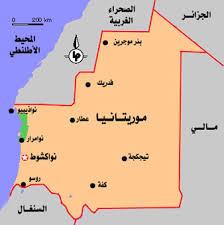 ما هى عاصمه موريتانيا ومعلومات عنها