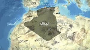 ما عاصمه الجزائر ومعلومات عنها