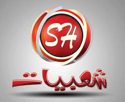 تردد قناة شعبيات الجديد 2020 على النايل سات Sha3beyat TV