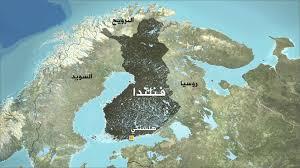 ما اسم عاصمه فنلندا ومعلومات عنها