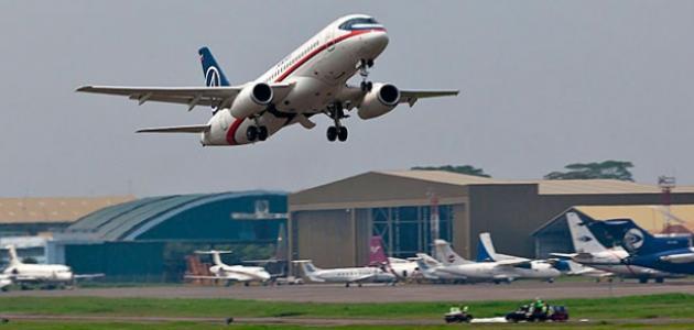أين يقع مطار حليم