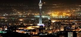 أين تقع طهران فى دولة ايران