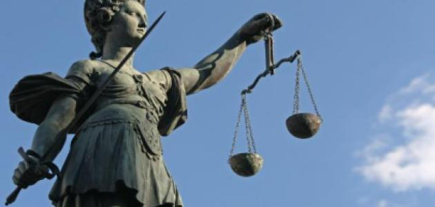 طرق ووسائل لتحقيق العدل في المجتمع