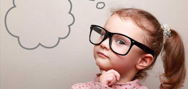 طرق تقوية ذاكرة الطفل