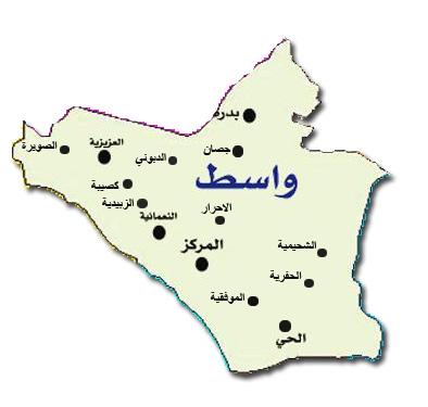محافظة واسط