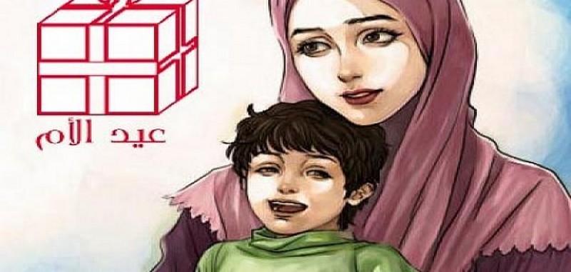 بحث حول عيد الام حول العالم