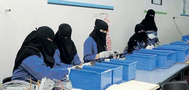 قضية عمل المرأة المسلمة