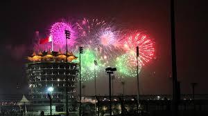 تاريخ العيد الوطنى البحرينى
