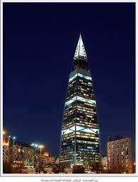 تاريخ افتتاح برج الفيصليه