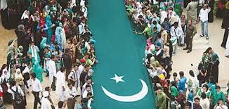 في اي عام استقلت الباكستان