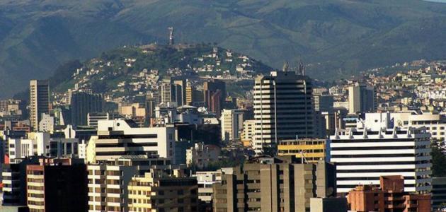 أين تقع دولة الإكوادور واهم المعلومات عن دولة الإكوادور