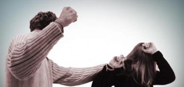 ظاهرة العنف ضد المرأة