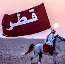 تاريخ اليوم الوطنى لدولة قطر