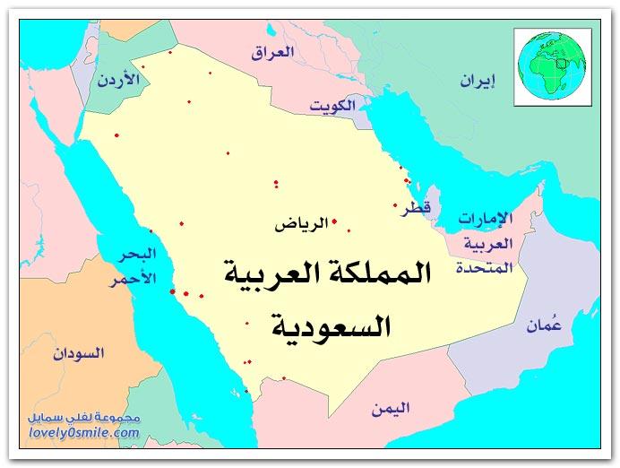 ما هي حدود دولة السعودية؟