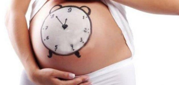 كيف تعرف الحامل أنها على وشك الولادة