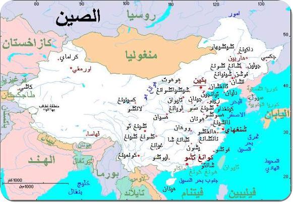 ماهي حدود دولة منغوليا