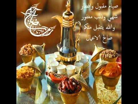 رمضان شهر الرحمه